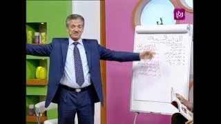 بسام صلاح يتحدث عن الاسرار السبعة للدراسة الذكية، القراءة السريعة