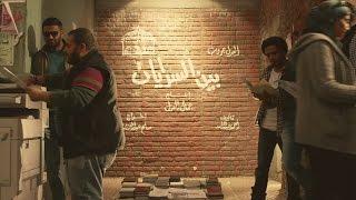 مسلسل بين السرايات ....  رمضان 2015 .... Official Teaser 1 - Bein Al Sarayat
