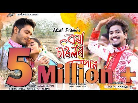 Xxx Mp4 Bora Saulor Jolpan Akash Pritom Utpal Das Annanyya Super Hit Assamese Song 2019 3gp Sex