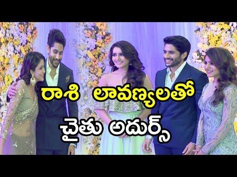 Xxx Mp4 Lavanya Tripathi Rashi Khanna ChaySam Wedding Reception Friday Poster 3gp Sex