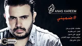 http://hdvidzpro.me/video/file/أنس-كريم-ضميني-Anas?id=TfTRnI8X2B0