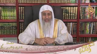 فتاوى الفيس بوك ( 116 ) للشيخ مصطفى العدوي تاريخ 14 10 2018