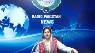 Radio Pakistan News Bulletin 3 PM (26-04-2018)