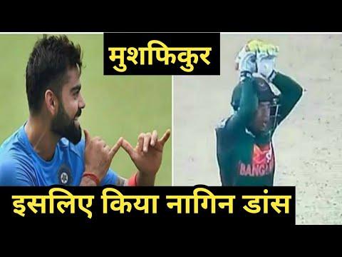 Xxx Mp4 Mushfiqur Rahim Nagin Dance Bangladesh Srilanka Match Tri Series 3gp Sex