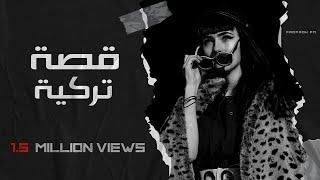 اغاني مغربيه 2018 | ناديه السباعي | ياك