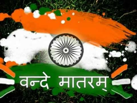 Xxx Mp4 Indian Independence Day Songs HQ 3gp Sex
