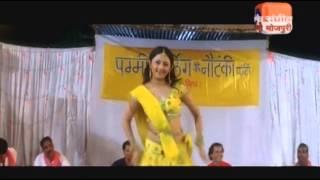 Rashmi Desai Bhojpuri Song