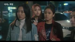 ❤ Lily Fever - Episódio 08 (Final) - Não tem jeito, isso é o fim - Legendado ❤