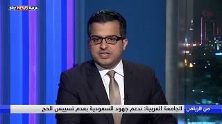 وزارة الحج والعمرة تعلن عن إجراءات جديدة للحجاج القطريين