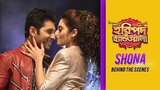 Shona | Behind the Scenes | Haripada Bandwala | 2016