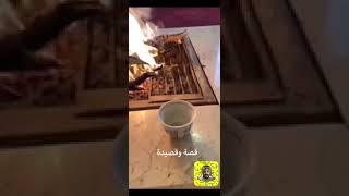 قصة وقصيدة بالبلوي اللي عزم جميع القبايل المرّبعين. صالح بن عياد الحربي