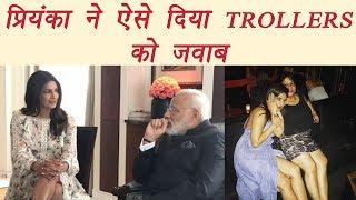 Priyanka Chopra BEFITTING REPLY on flaunting legs infront of PM Modi | FilmiBeat