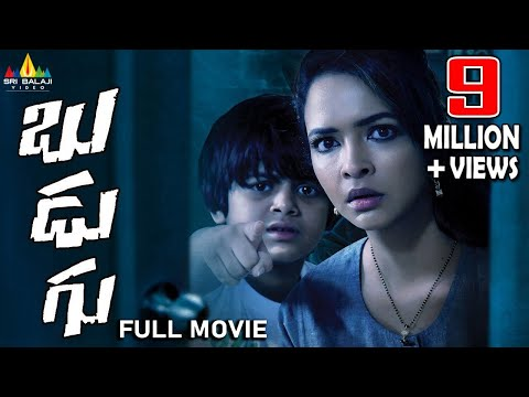 Xxx Mp4 Budugu Full Movie Telugu Latest Full Movies Lakshmi Manchu Indraja Sri Balaji Video 3gp Sex
