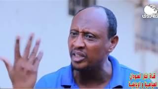 يوميات مواطن من الدرجة الضاحكة الحلقة 22  - احتيال 😂 🤣- دراما سودانية رمضان 2018