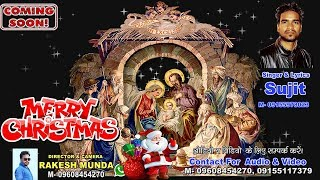 Christmas New Song ** Coming Soon ** Marry Christmas **