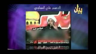 الحسين يحيي الموتى  --   من عجائب علي السماوي..!!
