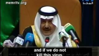 الارهاب وزير الداخلية السعودي الامير نايف عبد العزيز