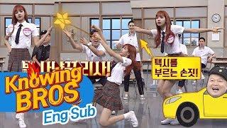 블랙핑크 '춤꾼' 리사♡ 태국 유행 춤으로 흥 대폭발(!) 아는 형님 87회