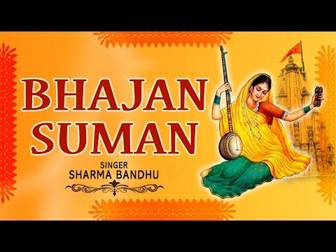 Xxx Mp4 Bhajan Suman Best Bhajans By SHARMA BANDHU I Full Audio Songs Juke Box 3gp Sex