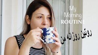 اولین ولاگ من - روال روزهای من | Vlog-1 My Daily Routine