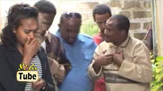 DireTube Comedy - Yaltadlew (ያልታደለው) Comedian Dokle and Others