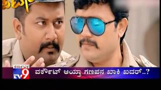 Ganesh `Pataki` Movie Reviews; A Good Mix of Action, Comedy and Romance