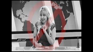 الجزائرية ياسمين بلقاسم تصرخ #لا_للتحرش_اللفظي و ترد بقوة على كل الاتهامات؟