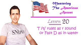 T rules as r sound as in water - Full American accent course