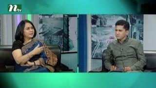 Ei Somoy | Episode 2135 | Talk Show | News & Current Affairs