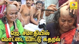 Jayalalitha mourners shave heads at her grave | Tamil Nadu Chief Minister Death