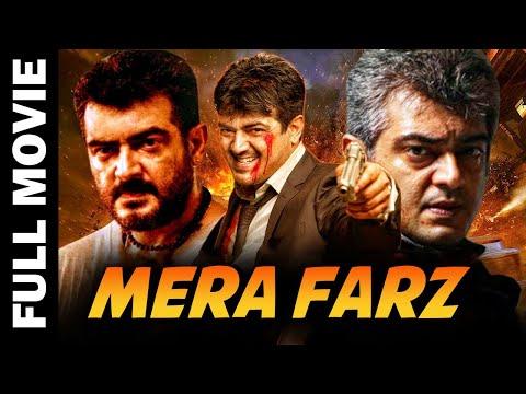 Xxx Mp4 Mera Farz Hindi Movie │Full Movie│Ajith Kumar Asin 3gp Sex