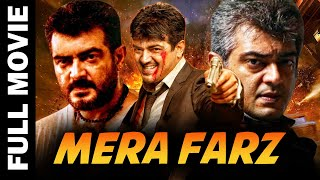 Mera Farz Hindi Movie │Full Movie│Ajith Kumar, Asin