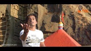 """Kalas Chamakla Sonyacha"" Song By Pritesh Bhoir 9619208564"
