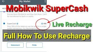 How to use Mobikwik Super Cash | Unlimited Mobikwik money Loot