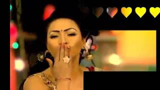 Bangla new song 2017 Dj bay rap gan