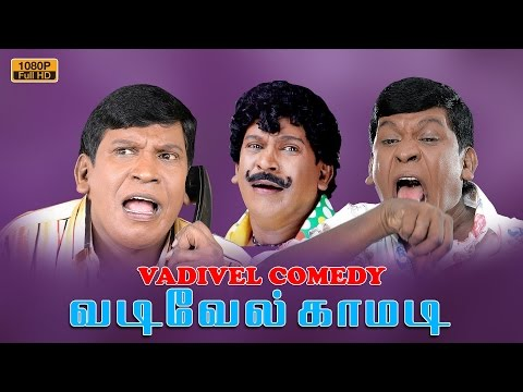 Vadivelu Comedy |  new Tamil Movie Comedy | Non Stop Comedy Scenes Collection | latest releases 2016