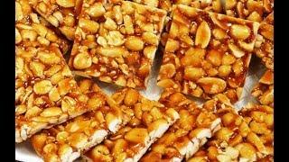 കപ്പലണ്ടി മുട്ടായി /Kappalandi Mittayi / peanut chikki