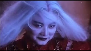 Sisnab - Poj Dab MV (The Bride With White Hair)
