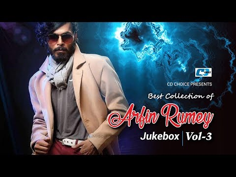 Xxx Mp4 Best Collection Of Arfin Rumey Vol 3 Super Hits Album Audio Jukebox Bangla Song 3gp Sex