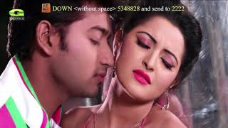 Tumi Chara Ekdin   by Kheya & Asif   ft Porimoni, Bappi   Lover Number One