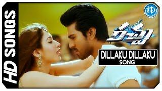 Dilaku Dilaku HD Video Song - Racha Movie | Ram Charan | Tamannaah | Mani Sharma