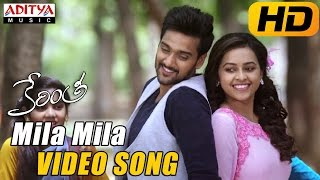 Mila Mila Full Songs - Kerintha Video Songs - Sumanth Aswin, Sri Divya