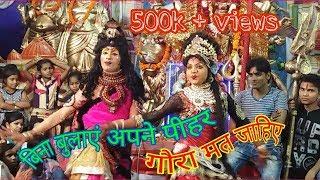 Main Tadke pihar jau bhole song by Devesh kumar