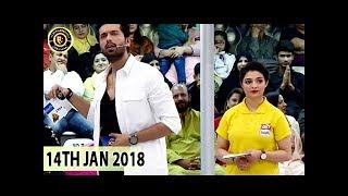 Jeeto Pakistan - 14th Jan 2018 -  Fahad Mustafa - Top Pakistani Show