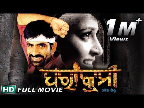 Xxx Mp4 PARAKRAMI Odia Full Movie Ravi Anuska Sarthak Music 3gp Sex