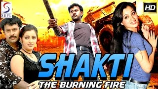Shakti The Burning Fire - Dubbed Hindi Movies 2017 Full Movie HD - Adit ,Srinivas, Geetanjali