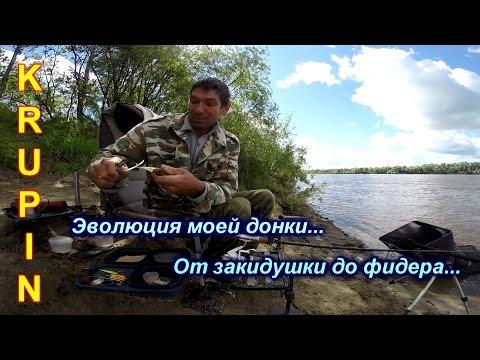 диалоги о рыбалке в дубне