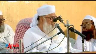 Sajjad Nomani Khususi Ijlas : Asr-e-Hazir Mein Hamara Kirdar  iss mouzu par izhar karte huwe