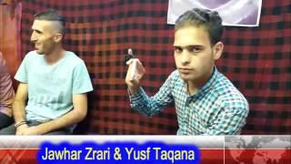 yusuf taqana u  Jawhar Zrari 2017 Shar banda