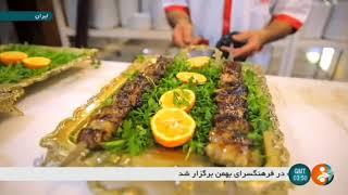 Iran Traditional Food & Pastry, Khorram-Abad city, Lorestan غذاهاي سنتي و شيريني خرم آباد لرستان